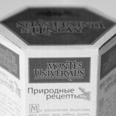 Caja octogonal Montes Universales