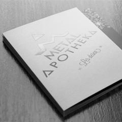 Felicitación 2014 para Metal Apoteka